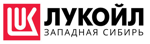 Договор поставки с ООО «ЛУКОЙЛ-Западная Сибирь»