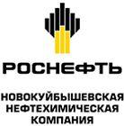 Договор поставки с АО «Новокуйбышевская нефтехимическая компания»